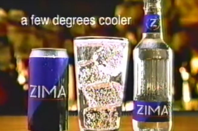 zima_cooler.0